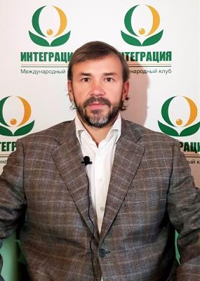 Рукин Александр
