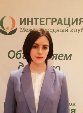 Рудакова Алёна