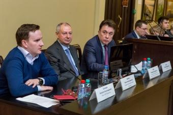 Круглый стол «Инновации в банковском бизнесе: перспективы и риски». Российский Аукционный Дом