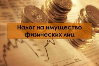 «В этом мире неизбежны только смерть и налоги»: В СОВРЕМЕННОЙ РОССИИ ОБА ПОНЯТИЯ НЕОЖИДАННО СОШЛИСЬ