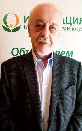 Нейман Евгений