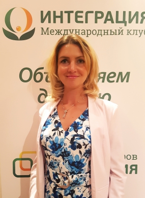 Ефимова Анастасия