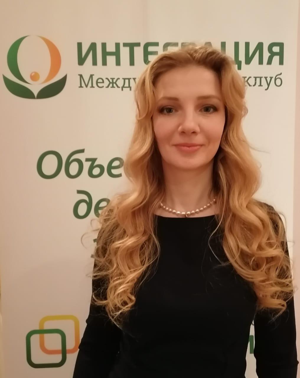 Упир Татьяна