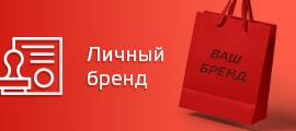 Онлайн курс «МЕДИА-бренд. Инструкция по применению»